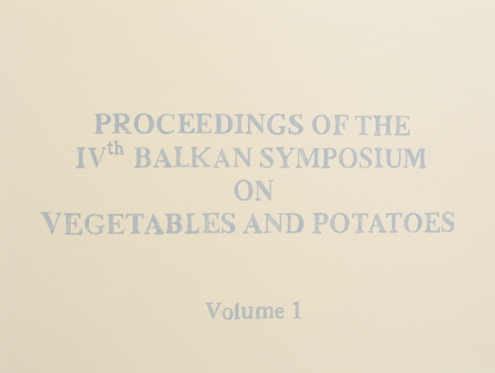 Alex Gawronski -Balkan Potato Problem IV 2