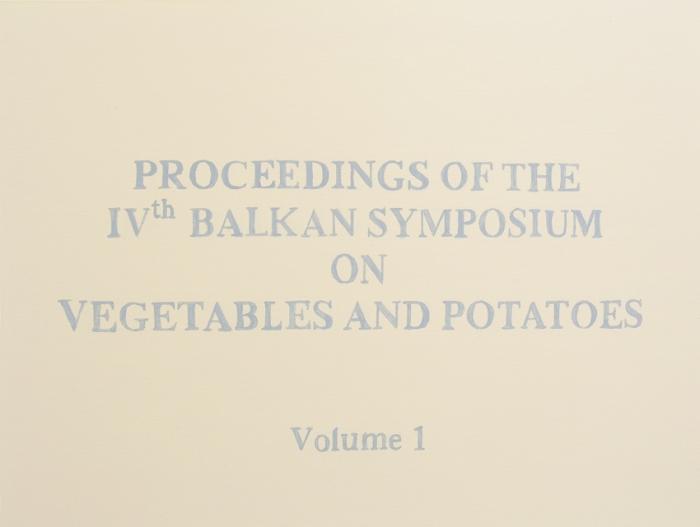 Alex Gawronski -Balkan Potato Problem IV 2